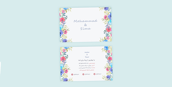فایل لایه باز کارت دعوت عروسی رنگارنگ