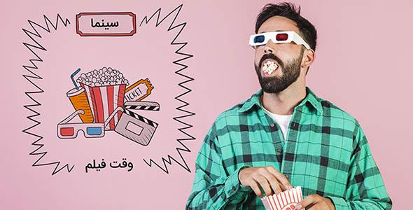 فایل لایه باز مرد جوان با عینک سه بعدی