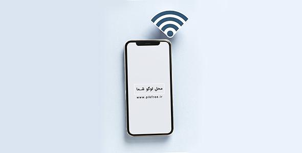 فایل لایه باز موبایل و آیکون وای فای