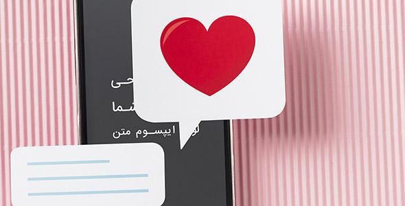 فایل لایه باز موکاپ موبایل با آیکون چت و قلب