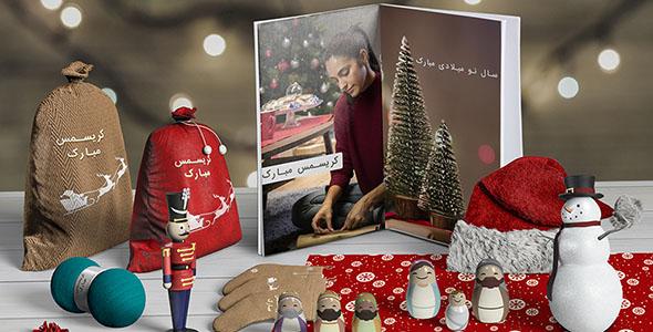 فایل لایه باز موکاپ لوازم کریسمس و سال نو