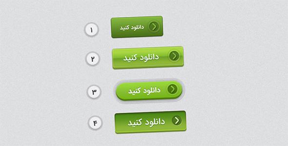 فایل لایه باز مجموعه دکمه دانلود سبز
