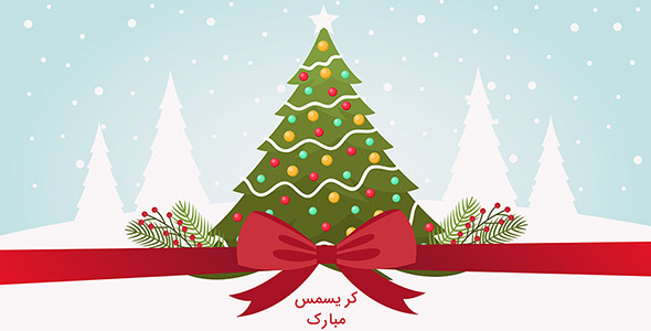 وکتور پس زمینه کریسمس و روبان قرمز