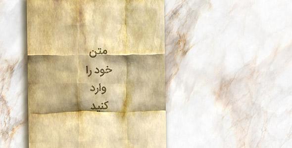 فایل لایه باز تکسچر کاغذ قدیمی و سنگ مرمر