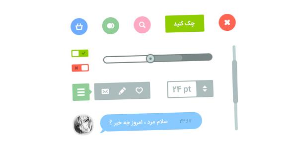 فایل لایه باز مجموعه عناصر طراحی وب