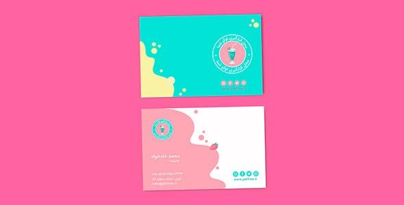 فایل لایه باز کارت ویزیت کافه و رستوران