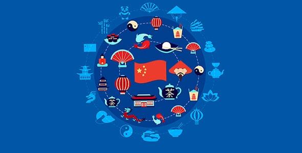 وکتور مجموعه عناصر سفر به چین