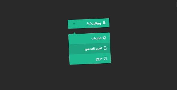 فایل لایه باز طراحی فلت منوی عمودی