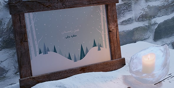 فایل لایه باز موکاپ قاب عکس و زمستان