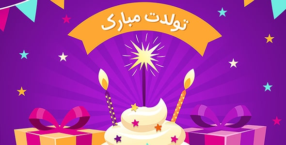 وکتور بنر جشن تولد با کادو و کیک