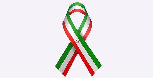 وکتور طراحی روبان پرچم ایران