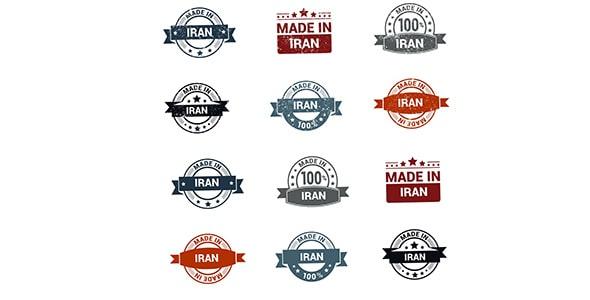 وکتور مجموله لوگو و برچسب ساخت ایران