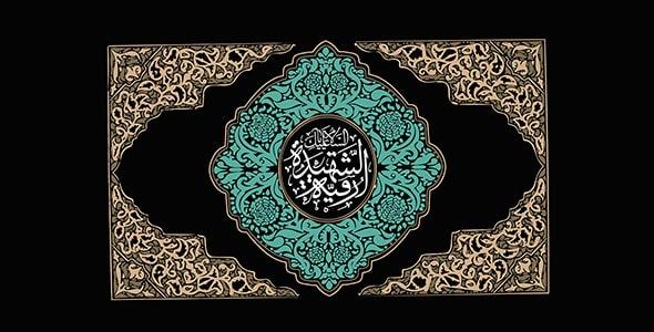 وکتور پوستر با طرح مذهبی و اسلامی
