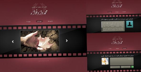 فایل لایه باز قالب تک صفحه عکاسی