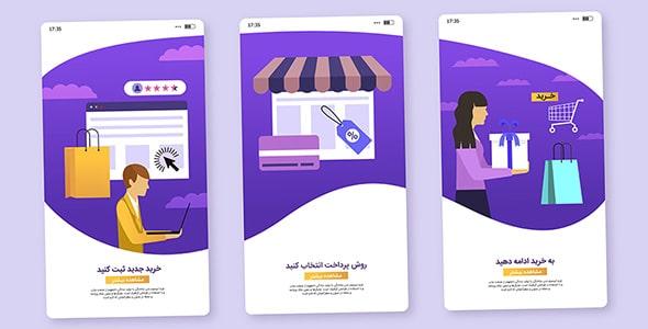وکتور با مفهوم خرید اینترنتی با موبایل
