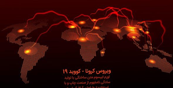 وکتور نقشه جهان مفهوم ویروس کرونا کووید 19