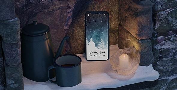 فایل لایه باز موبایل و فنجان چای در زمستان