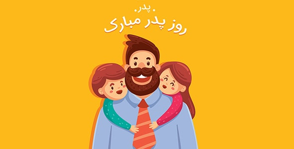 وکتور دست کشیده کاراکتر کارتونی روز پدر