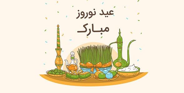 وکتور دست کشیده با مفهوم عید نوروز