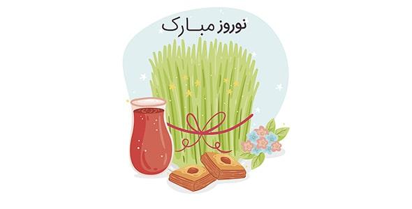 وکتور دست کشیده سبزه عید نوروز
