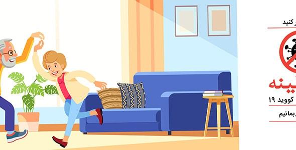 وکتور کاراکتر کارتونی مفهوم ماندن در خانه