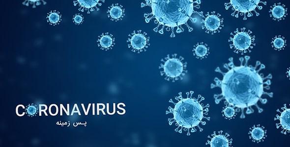 فایل لایه باز پس زمینه ویروس کووید 19