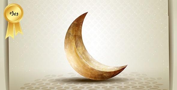 وکتور اسلامی ماه رمضان و هلال ماه طلایی