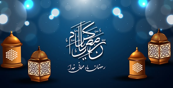 وکتور بنر فارسی ماه رمضان با فانوس نورانی