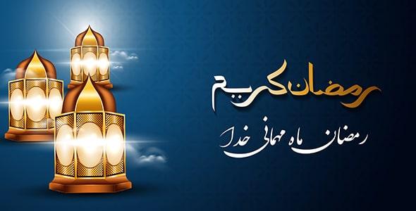 وکتور بنر فارسی رمضان کریم و فانوس نورانی