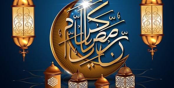وکتور پوستر فارسی ماه رمضان و فانوس نورانی