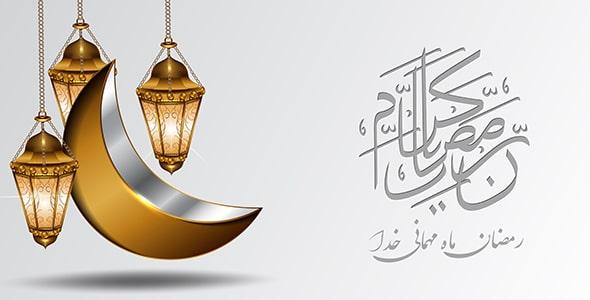 وکتور بنر فارسی ماه رمضان و هلال ماه طلایی