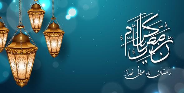 وکتور بنر فارسی ماه رمضان و فانوس نورانی