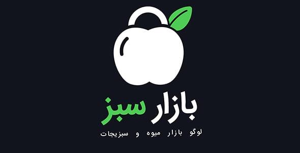 وکتور لوگو سیب مفهوم بازار میوه و سبزیجات