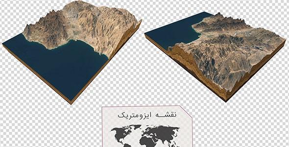 فایل لایه باز نقشه 3D ایزومتریک زمین