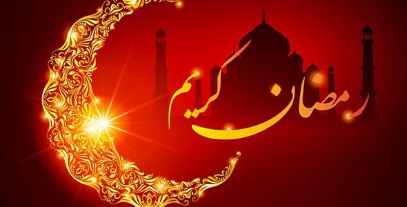 وکتور فارسی کارت تبریک ماه مبارک رمضان
