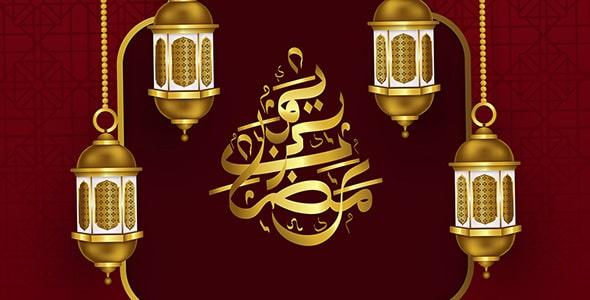 وکتور تایپوگرافی ماه مبارک رمضان