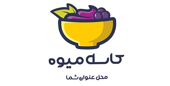 وکتور لوگو کارتونی فارسی کاسه و ظرف میوه