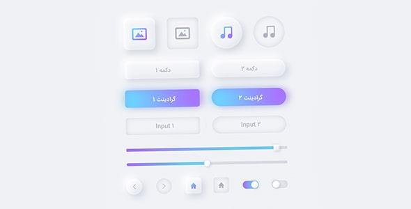 فایل لایه باز مجموعه دکمه طراحی اپلیکیشن