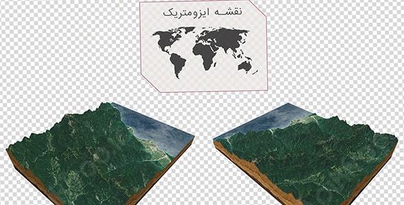 فایل لایه باز نقشه ایزومتریک زمین سه بعدی