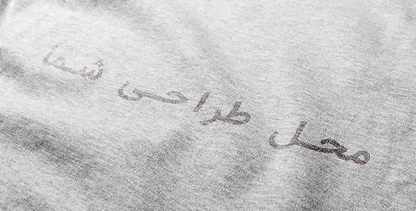 فایل لایه باز موکاپ بافت پارچه تی شرت سفید