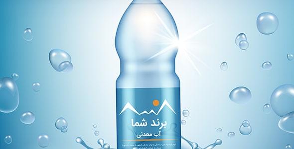 وکتور فارسی تبلیغ برند و بطری آب معدنی
