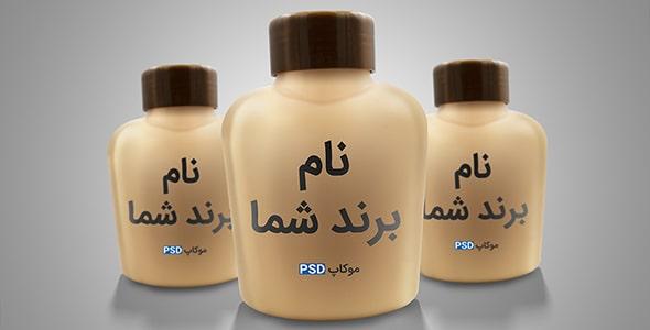 فایل لایه باز موکاپ فارسی مجموعه بطری