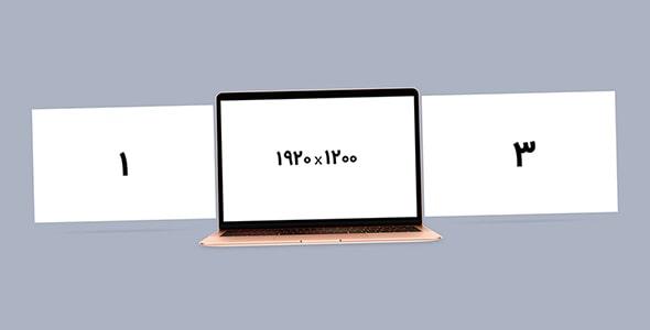 فایل لایه باز صفحه نمایش سه گانه لپ تاپ