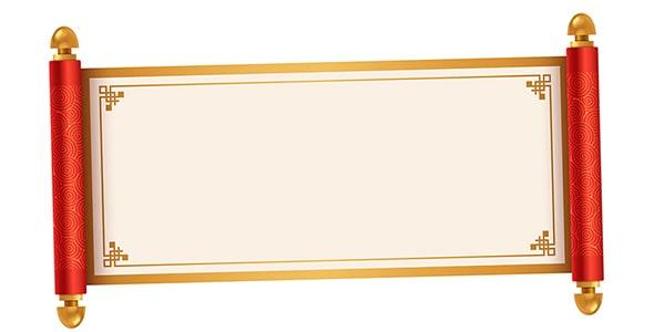 وکتور نامه یا طومار به سبک چین باستان