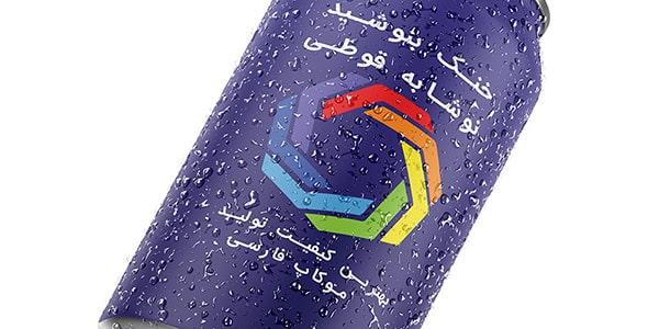 فایل لایه باز موکاپ فارسی قوطی نوشابه