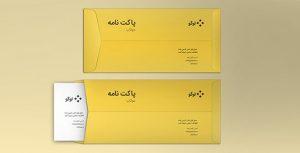 فایل لایه باز موکاپ فارسی پاکت نامه