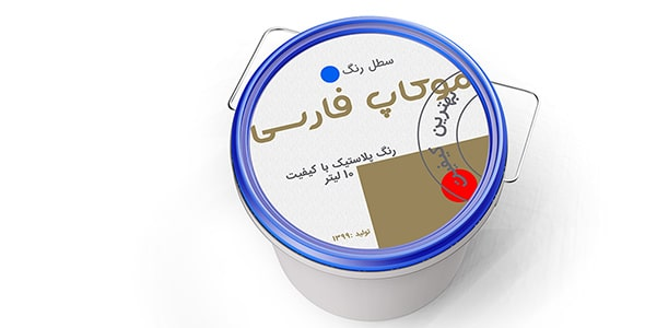 فایل لایه باز موکاپ فارسی سطل پلاستیکی رنگ