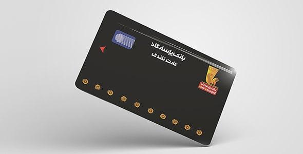 فایل لایه باز کلوزآپ موکاپ کارت عابر بانک