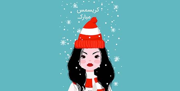 وکتور دختر بچه با شال گردن و کلاه زمستانی