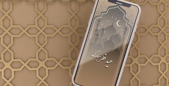 فایل لایه باز موکاپ موبایل با طرح عید فطر